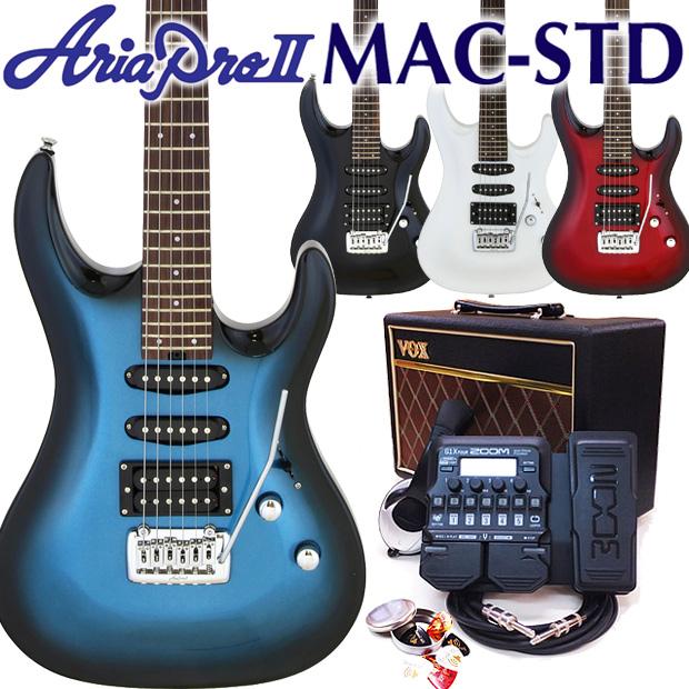 エレキギター 初心者 入門 AriaProII MAC-STD VOXアンプ ZOOM G1Xon付属 18点セット【エレキ ギター初心者】【エレクトリックギター】【VOX Pathfinder10】【ZOOM G1Xon マルチエフェクター】【送料無料】