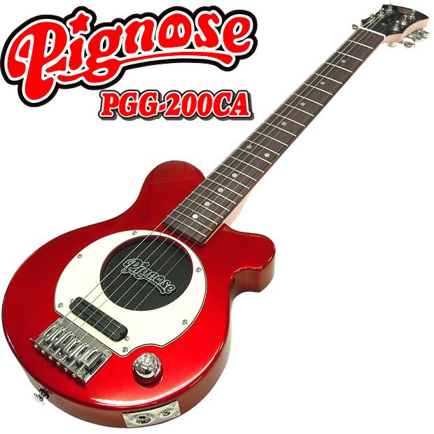 ビギナーから熟練者まで全ギタリストにオススメ! Pignose ピグノーズ PGG-200 CA アンプ内蔵ミニギター 専用ケース付属 キャンディアップルレッド 単品