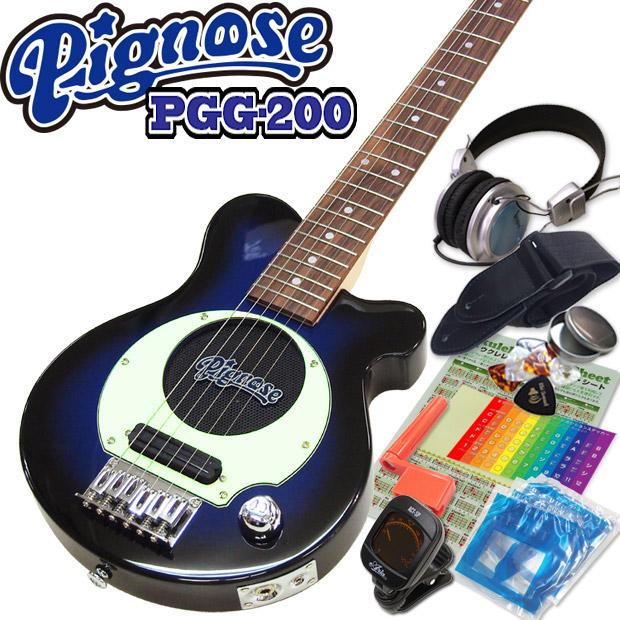 Pignose ピグノーズ PGG-200 BBS アンプ内蔵ミニギター15点セット ブルーブラックサンバースト【送料無料】
