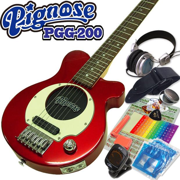 Pignose ピグノーズ PGG-200 CA アンプ内蔵ミニギター15点セット キャンディアップルレッド【送料無料】