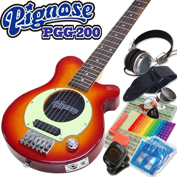Pignose ピグノーズ PGG-200 CS アンプ内蔵ミニギター15点セット チェリーサンバースト 【送料無料】