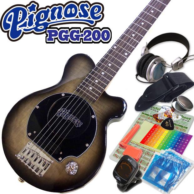 Pignose ピグノーズ PGG-200FM SBK フレイムトップ アンプ内蔵ミニギター15点セット シースルーブラック 【送料無料】