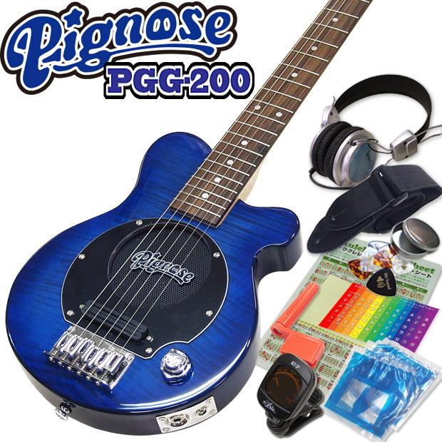 Pignose ピグノーズ PGG-200FM SBL フレイムトップ アンプ内蔵ミニギター15点セット シースルーブルー 【送料無料】