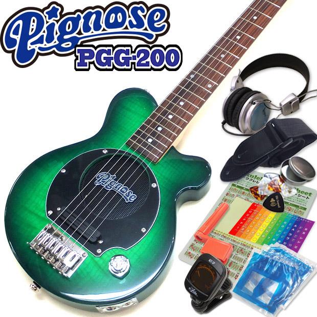 Pignose ピグノーズ PGG-200FM SGR フレイムトップ アンプ内蔵ミニギター15点セット シースルーグリーン