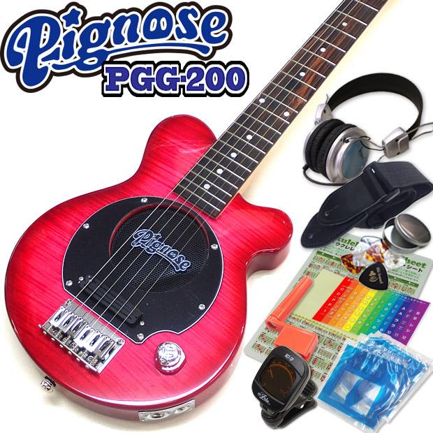 Pignose ピグノーズ PGG-200FM SPK フレイムトップ アンプ内蔵ミニギター15点セット シースルーピンク【送料無料】