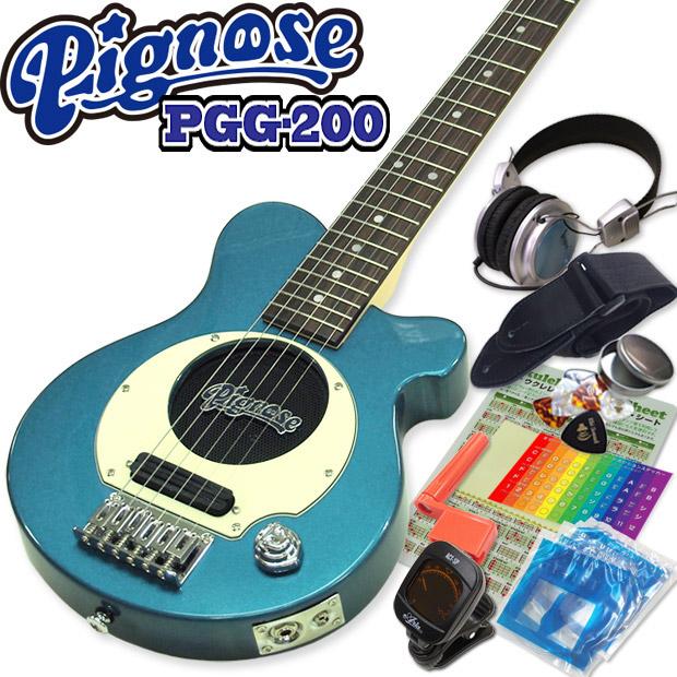 Pignose ピグノーズ PGG-200 MBL アンプ内蔵ミニギター15点セット メタリックブルー 【送料無料】
