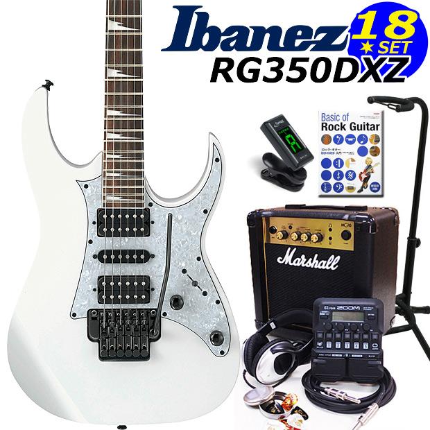 Ibanez アイバニーズ RG350DXZ WH エレキギター マーシャルアンプ付 初心者セット16点 ZOOM G1on付き【エレキギター初心者】【送料無料】