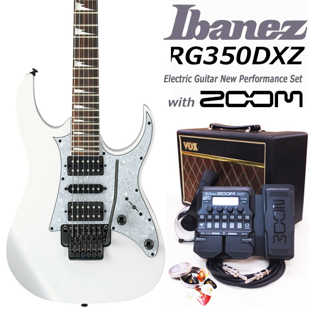 Ibanez アイバニーズ RG350DXZ WH エレキギター初心者 16点入門セット【エレキギター初心者】【送料無料】