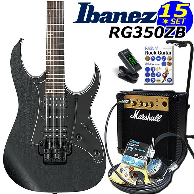 Ibanez アイバニーズ RG350ZB WK エレキギター マーシャルアンプ付 初心者セット15点【エレキギター初心者】