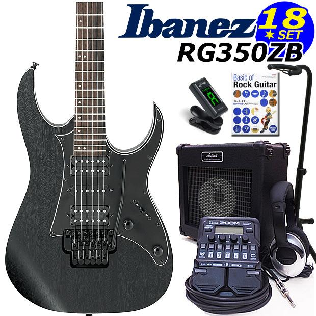 エレキギター初心者 アイバニーズ Ibanez RG350ZB WK入門セット18点【エレキギター初心者】