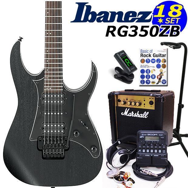 Ibanez アイバニーズ RG350ZB WK エレキギター マーシャルアンプ付 初心者セット16点 ZOOM G1on付き【エレキギター初心者】【送料無料】