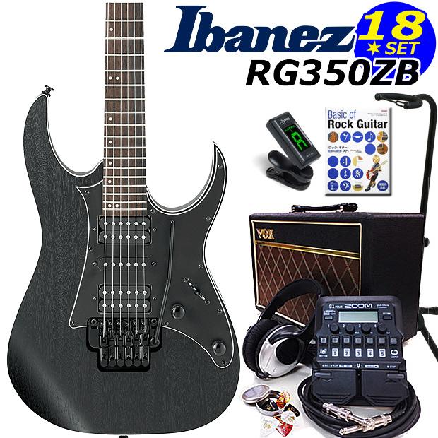 エレキギター初心者 アイバニーズ Ibanez RG350ZB WK 入門セット16点【エレキギター初心者】【送料無料】