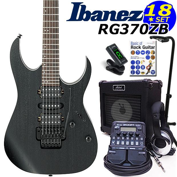 エレキギター初心者 アイバニーズ Ibanez RG370ZB WK入門セット16点【エレキギター初心者】【送料無料】