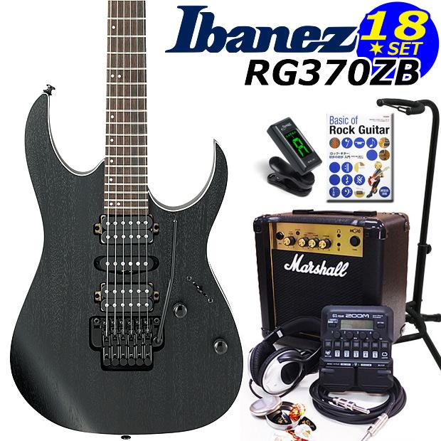 Ibanez アイバニーズ RG370ZB WK エレキギター マーシャルアンプ付 初心者セット16点 ZOOM G1on付き【エレキギター初心者】【送料無料】