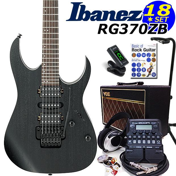 エレキギター初心者 アイバニーズ Ibanez RG370ZB WK 入門セット18点【エレキギター初心者】