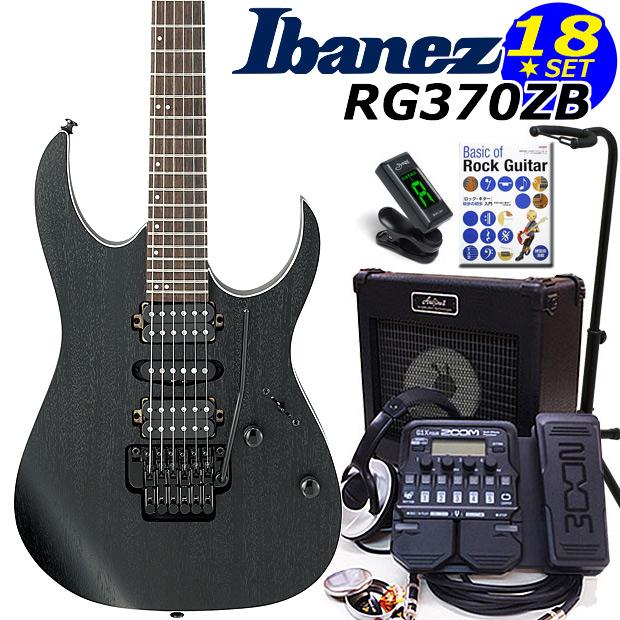 Ibanez アイバニーズ RG370ZB WK エレキギター初心者 18点入門セット【エレキギター初心者】