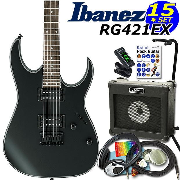 エレキギター初心者 Ibanez アイバニーズRG421EX BKF 入門セット15点【エレキギター初心者】【送料無料】