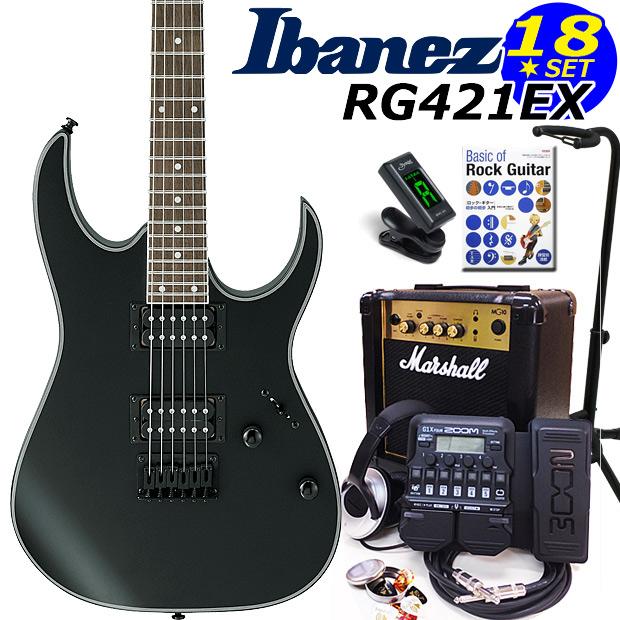 Ibanez アイバニーズ RG421EX BKF エレキギター マーシャルアンプ付 初心者セット18点 ZOOM G1Xon付き【エレキギター初心者】【送料無料】