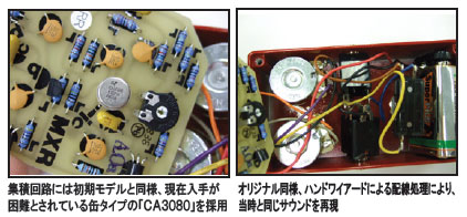 "Dunlop MXR CUSTOM SHOP效应器""CSP-028""76年Vintage Dyna Comp"