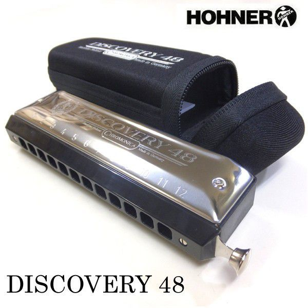 HOHNER HOHNER ホーナー Discovery 48 7542/48 Discovery C調 48 クロマチックハーモニカ, はぶらし専門店 ハイズ:f3dbc597 --- officewill.xsrv.jp