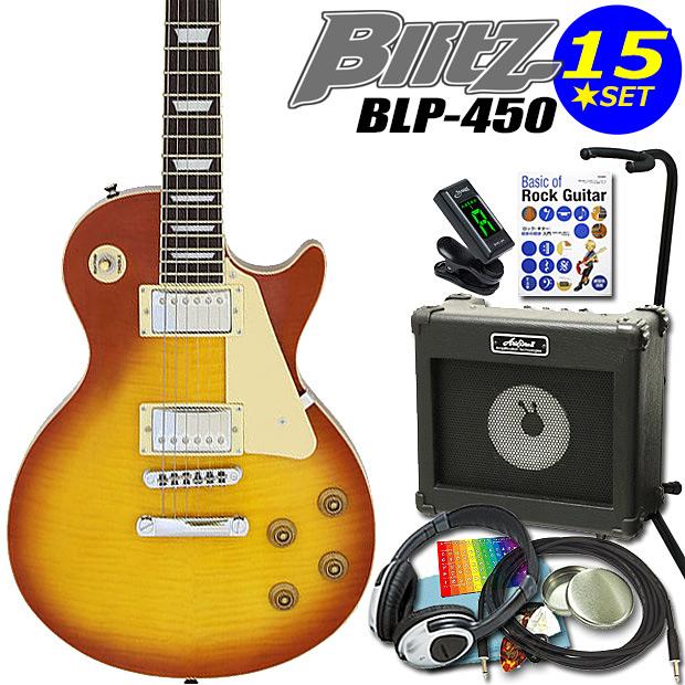 エレキギター 初心者セット 入門セット エレクトリックギター 初心者入門15点セット レスポールタイプ ハニーバーストBlitz BLP-450/HB エレキギター初心者 エレクトリックギター 【送料無料】
