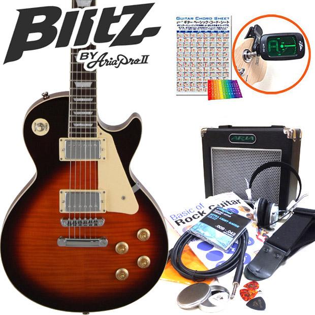 エレキギター 初心者セット 入門セット エレクトリックギター 初心者入門15点セット レスポールタイプ Blitz BLP-450/VS エレキギター初心者 エレクトリックギター 【送料無料】