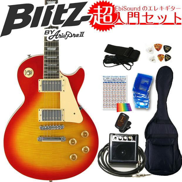 エレキギター初心者入門8点セット レスポールタイプ チェリーサンバースト BLP-450/CS【送料無料】