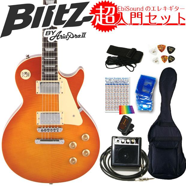 エレキギター初心者 BLP-450/HB レスポールタイプ入門セット8点 【エレキギター初心者】【送料無料】