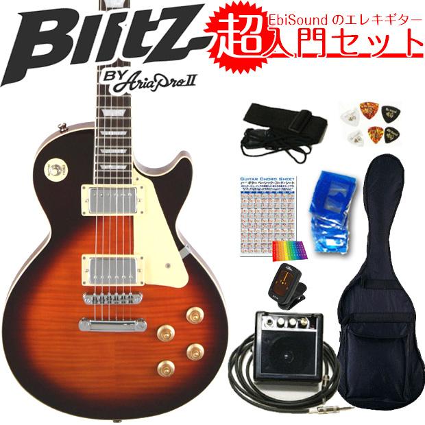 エレキギター初心者 BLP-450/VS レスポールタイプ入門セット8点 【エレキギター初心者】【送料無料】