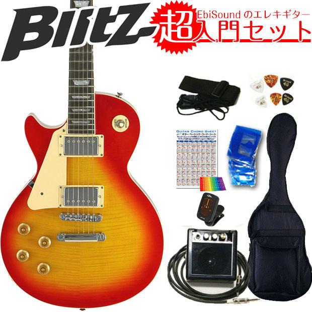 レフトハンド(左用)ギター 初心者入門8点セット レスポールタイプ チェリーサンバースト Blitz BLP-450-LH/CS【エレキギター初心者】