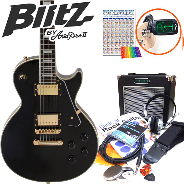 エレキギター 初心者セット 入門セット エレクトリックギター 初心者入門15点セット Blitz BLP-CST/BK エレキギター初心者 エレクトリックギター 【送料無料】