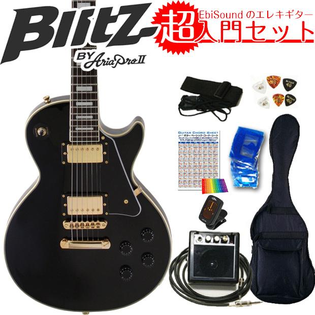 エレキギター初心者 BLP-CST/BK レスポールタイプ入門セット8点 【エレキギター初心者】