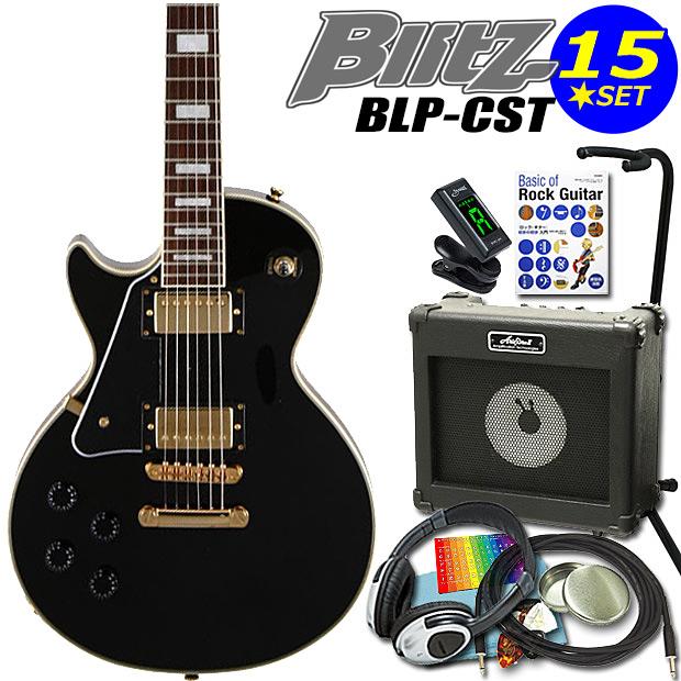 エレキギター初心者 Blitz BLP-CST-LH/BK レフトハンド左利き入門セット15点 【エレキギター初心者】【送料無料】