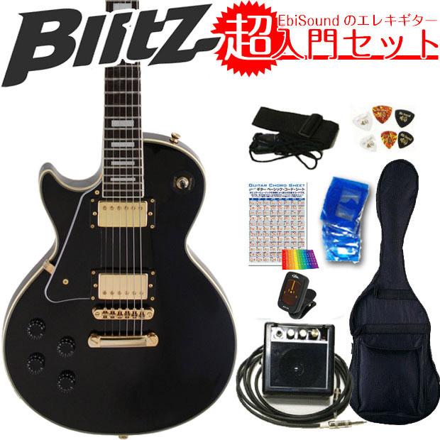 エレキギター初心者 BLP-CST-LH/BK レフトハンド左利き入門セット8点 【エレキギター初心者】【送料無料】
