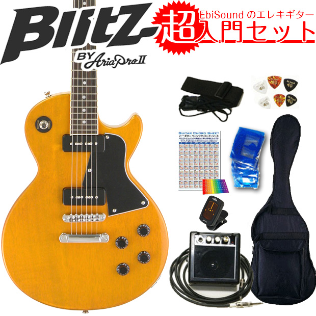 エレキギター初心者 BLP-SPL/YL レスポールタイプ入門セット8点 【エレキギター初心者】
