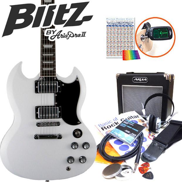 エレキギター 初心者セット 入門セット BSG-61/WH SGタイプ 入門セット15点 【エレキ ギター初心者】【エレクトリックギター】