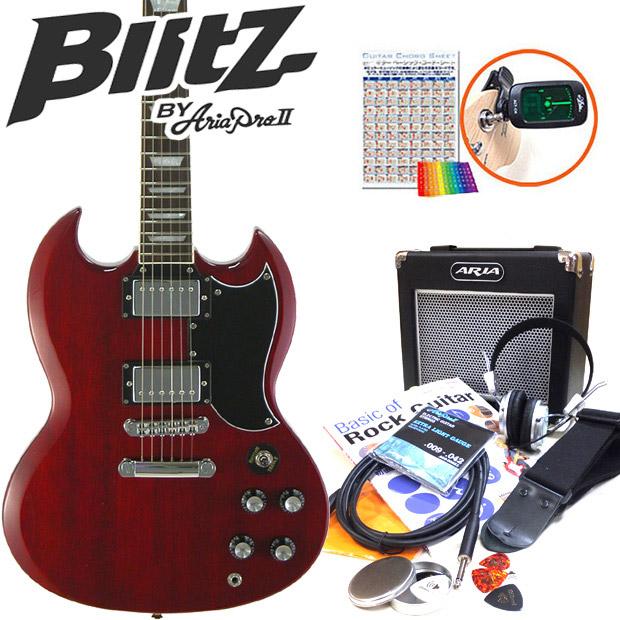 エレキギター 初心者セット 入門セット BSG-61/WR SGタイプ 入門セット15点 【エレキ ギター初心者】【エレクトリックギター】【送料無料】