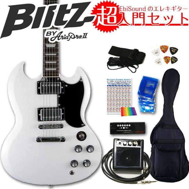 エレキギター初心者 BSG-61/WH SG入門セット8点 【エレキギター初心者】【送料無料】