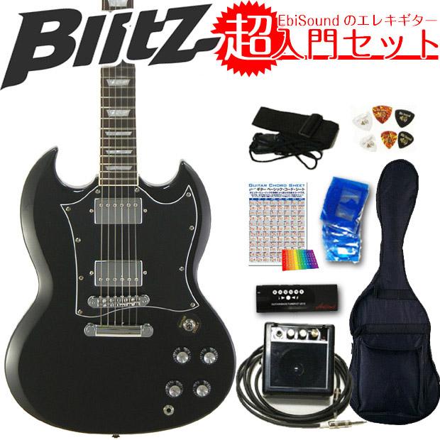 エレキギター 初心者セット 入門セット BSG-STD/BK SG入門セット8点 エレキギター初心者 エレクトリックギター