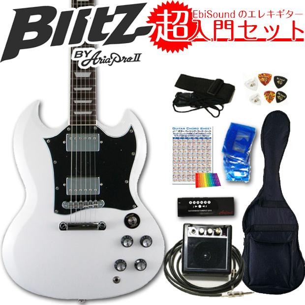 エレキギター初心者 BSG-STD/WH SG入門セット8点 【エレキギター初心者】【送料無料】