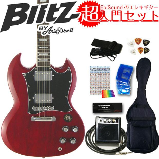 エレキギター初心者 BSG-STD/WR SG入門セット8点 【エレキギター初心者】【送料込】