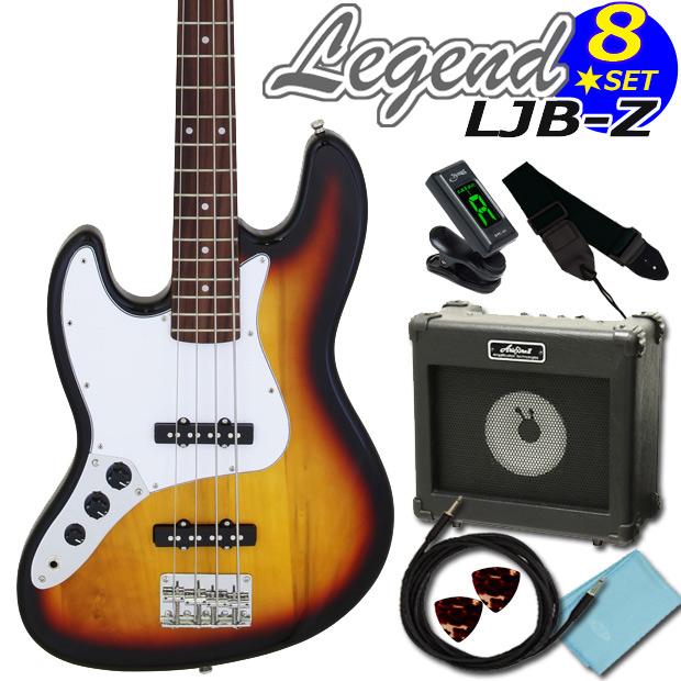 【送料無料】Legend LJB-X-LH/3TS (左利きモデル)お手軽8点入門セットレジェンド エレキベース レフトハンド【ベース初心者】