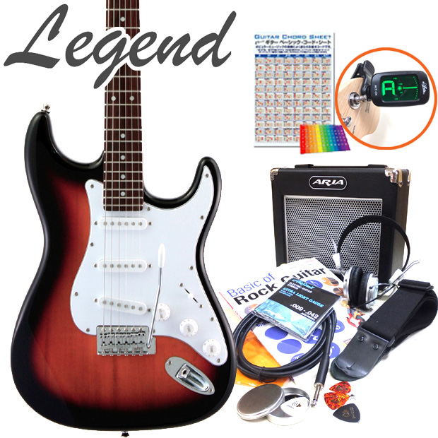 エレキギター 初心者セット 入門セット Legend レジェンド LST-Z/3TS 15点セット【エレキ ギター初心者】【エレクトリックギター】【送料無料】