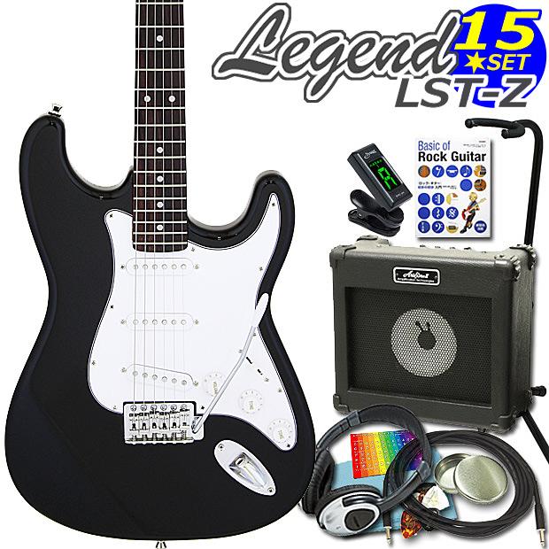 エレキギター 初心者セット 入門セット LST-Z/BK Legend レジェンド LST-Z/BK 入門セット 15点セット レジェンド エレキ ギター初心者 エレクトリックギター 送料無料, 天然石 虹石:cc1ad03f --- finfoundation.org