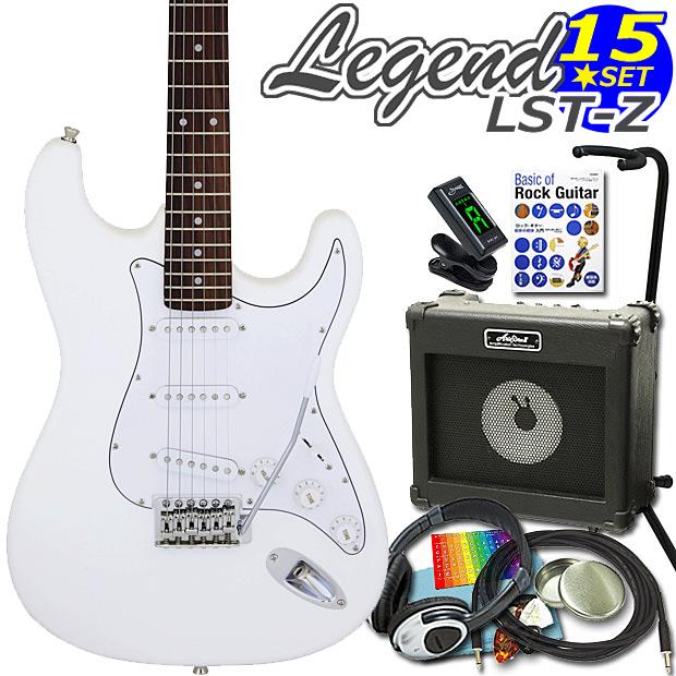 エレキギター 初心者セット 入門セット レジェンド Legend レジェンド LST-Z/WH LST-Z/WH 15点セット 入門セット【エレキ ギター初心者】【エレクトリックギター】【送料無料】, eemono:c8bc9bbf --- finfoundation.org