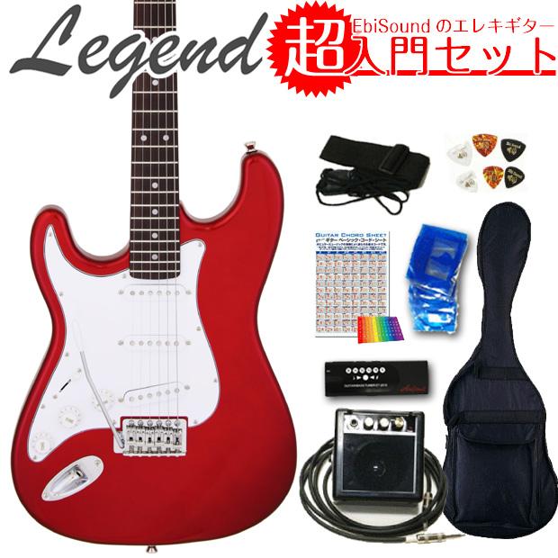 エレキギター初心者入門 Legend レジェンド LST-Z LH/CA レフトハンド左利き 超入門セット【エレキ ギター初心者】【送料無料】