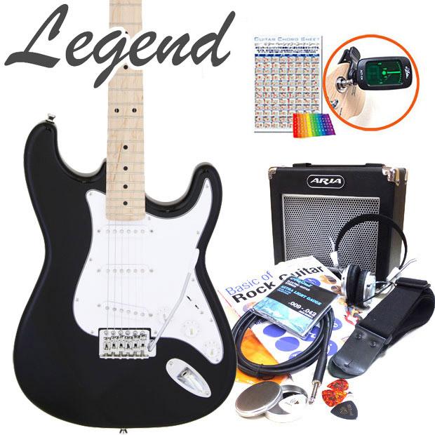 エレキギター初心者入門 Legend レジェンド LST-Z/M BK(メイプル指板) 15点セット【エレキ ギター初心者】【送料無料】