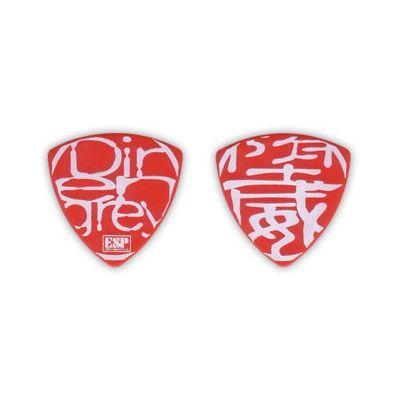 ESP ESP 吉他模具 (Dir en 灰色) 拿 50 块设置 [老]