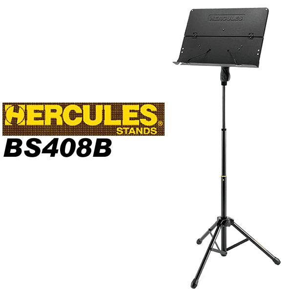 HERCULES ハーキュレス BS408B 譜面台
