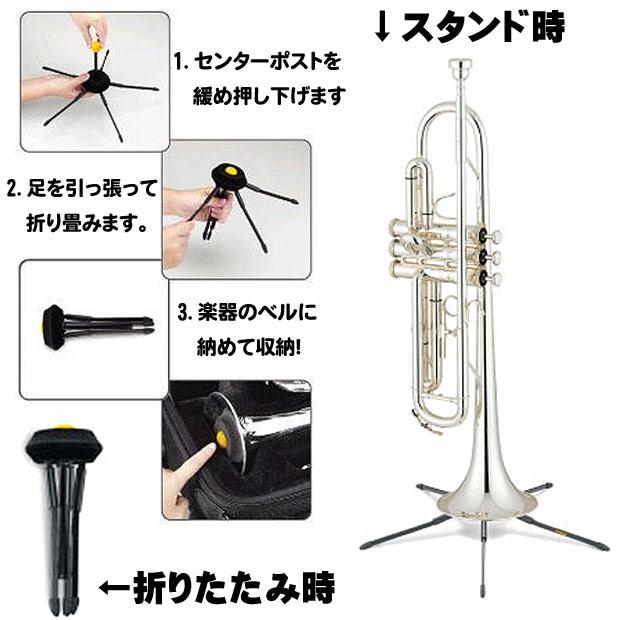 Storage space wind Instruments